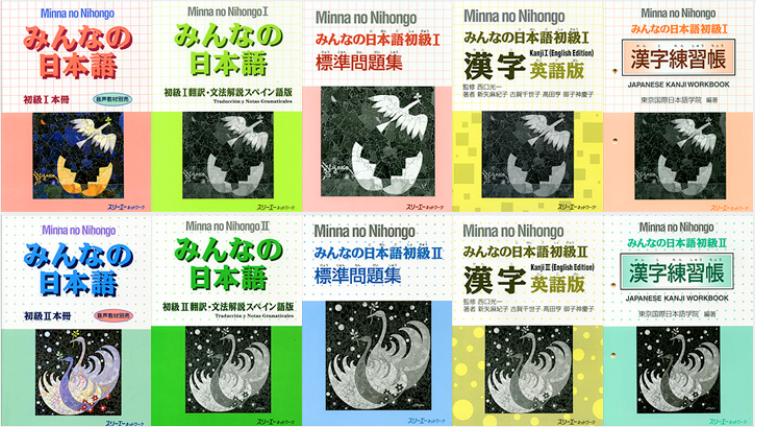 Kết quả hình ảnh cho bộ giáo trình Minna no Nihongo