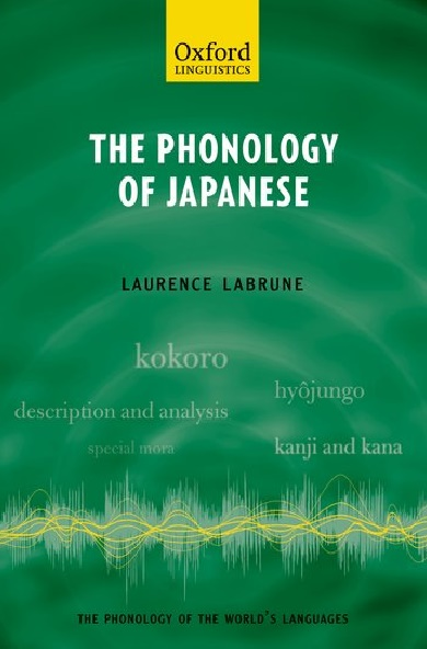 The Phonology of Japanese